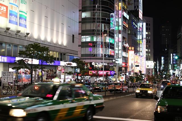 Galleria foto - Tokyo Giappone vacanze informazioni e consigli utili Foto 9
