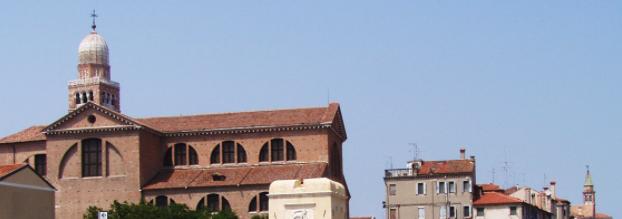 Galleria foto - Chioggia discoteche e locali notturni Foto 10