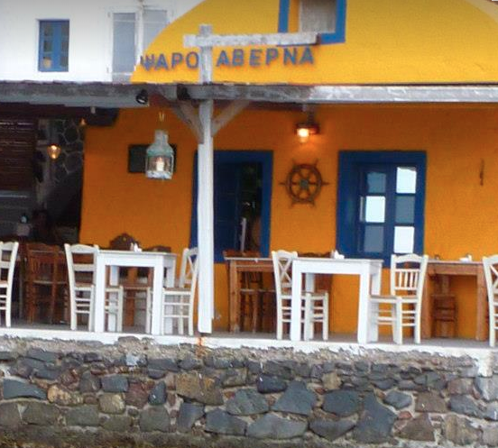 santorini-dimitris-ammoudi-tavern